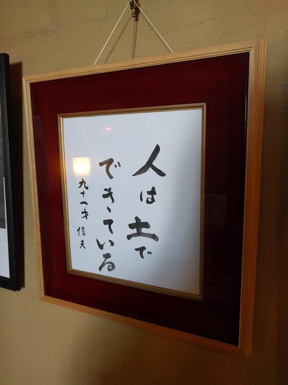 元祖 丁子屋(ちょうじや) 静岡 駿河区 丸子】東海道を見守り400年 ...