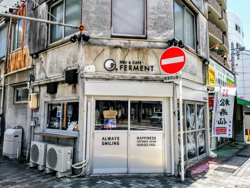 FERMENT Cafe & Deli>